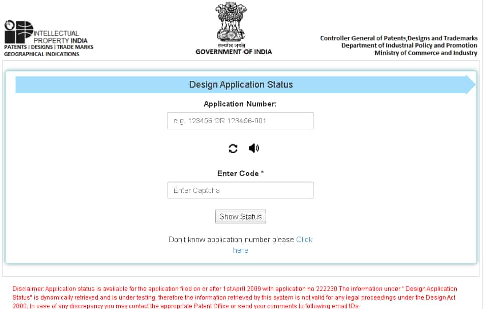 How to do check status of design patent in india