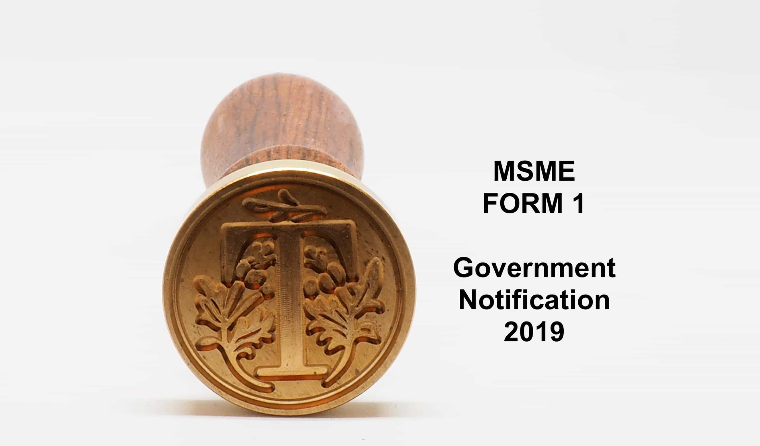 MSME Form 1 Mandatory for Private and Public limited companies 2019 MCA Notification
